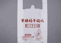 塑料背心袋生产厂家定制外卖打包袋质量怎么样