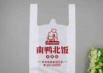 塑料背心袋定制5000个,免费包邮+设计+拿样