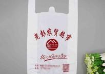 塑料背心袋定制价格与哪些方面有关