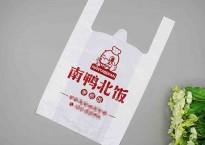 福州背心袋定制生产厂家谈超市背心袋发展