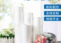 现货超市连卷袋,塑料袋厂家大放价,咨询客服享100减10