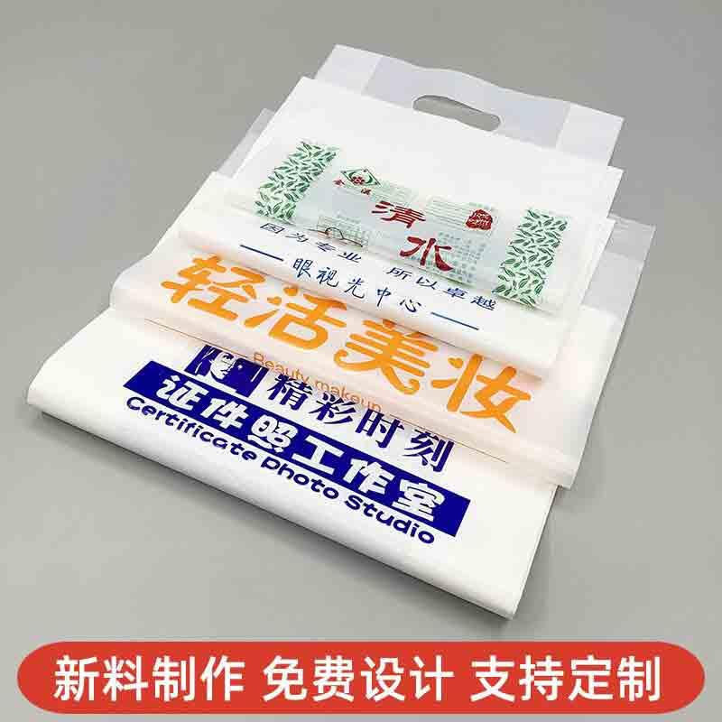 湖南专业塑料袋生产厂家