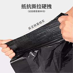 黑色避光塑料袋