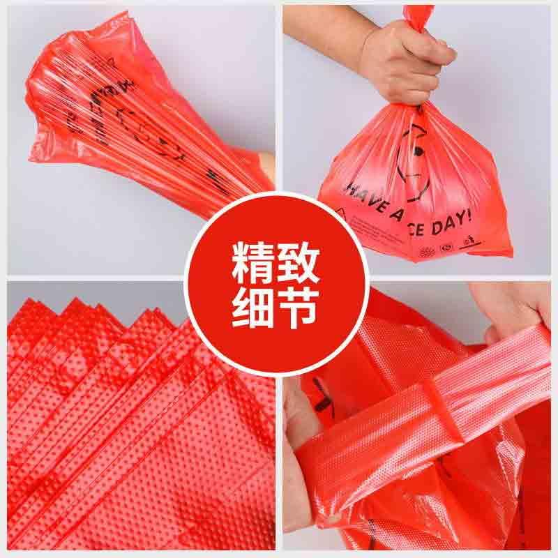 红色塑料袋