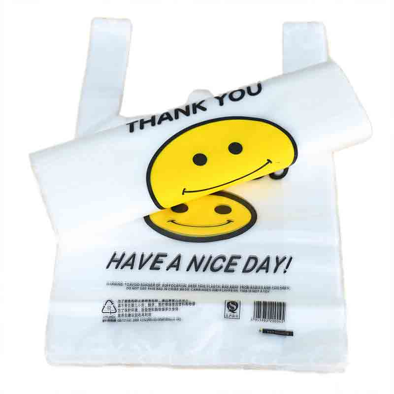 塑料袋定做
