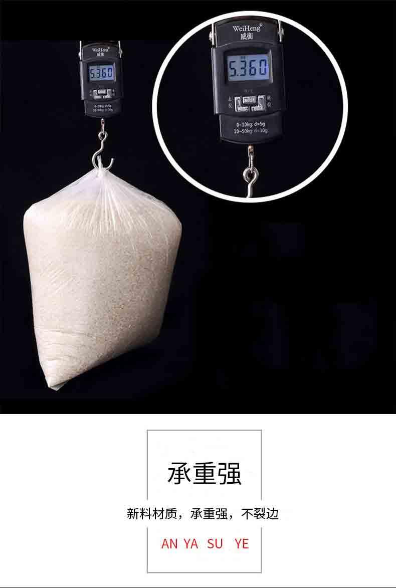 定做超市连卷袋_连卷袋生产厂家