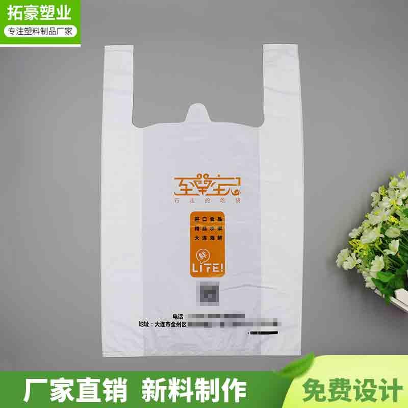 如何选择专业的塑料袋生产厂家定制塑料袋?
