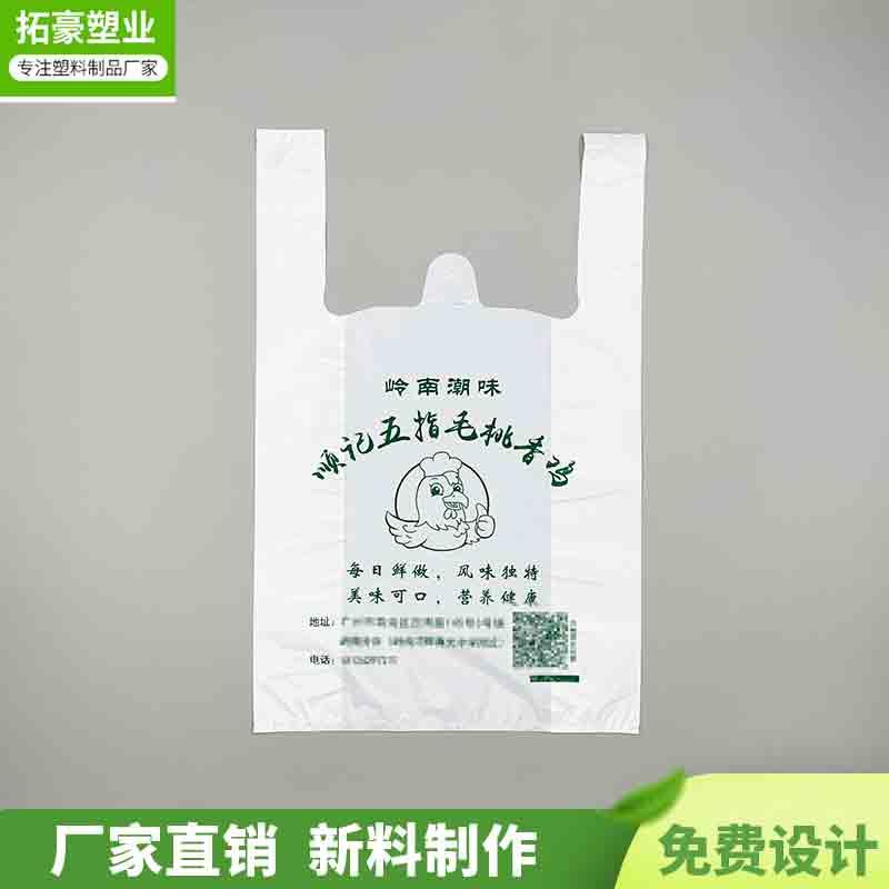 包头塑料袋厂家