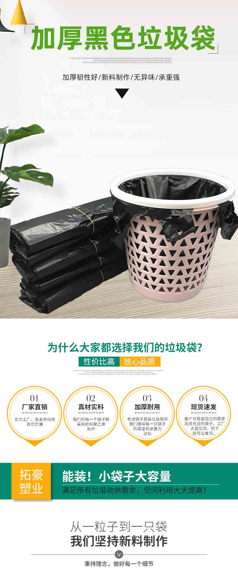 塑料垃圾袋批发 黑色背心式垃圾袋厂家批发(一件也是批发价)
