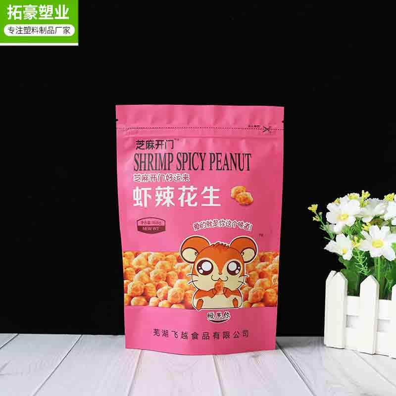 宠物食品包装袋定制生产厂家