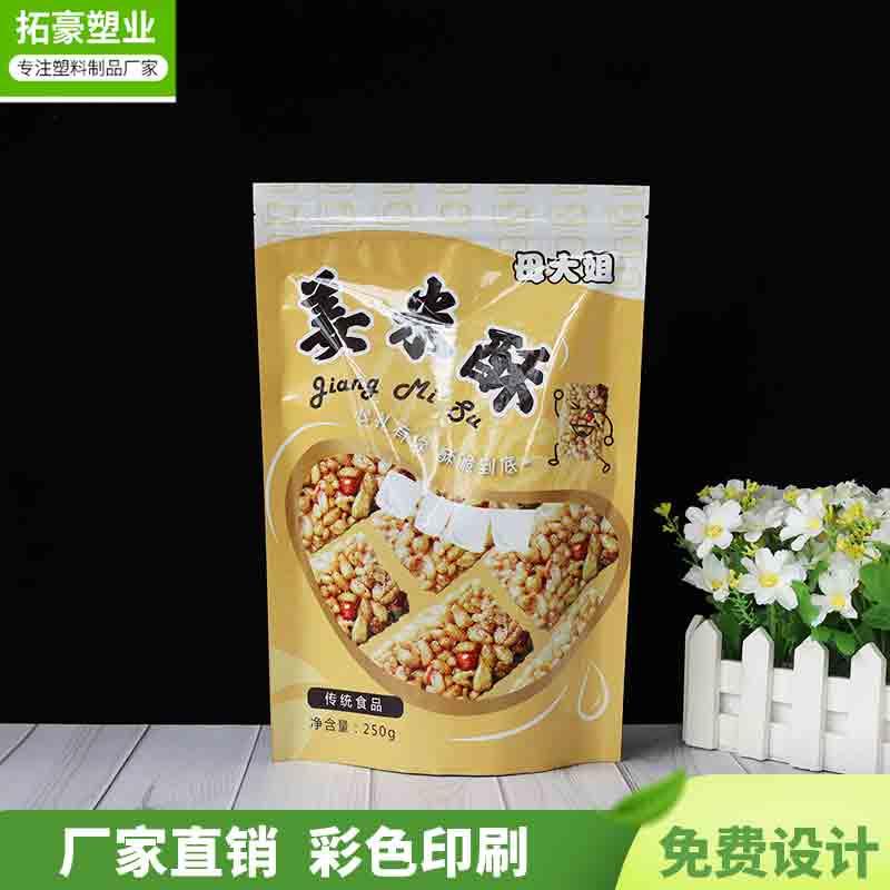 纸塑复合袋生产厂家定制,价格优惠