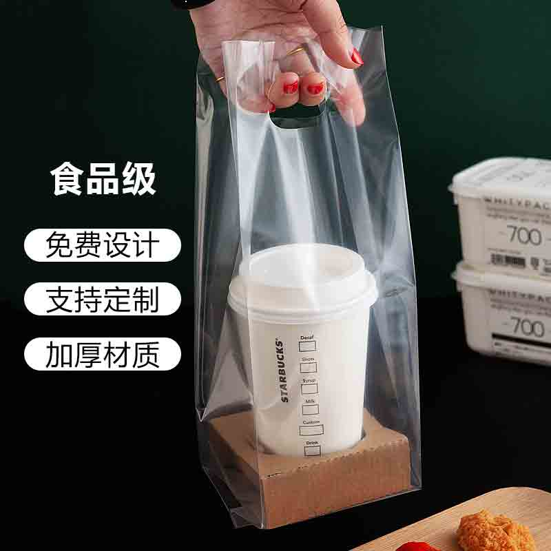 奶茶袋厂家,专业定制各规格奶茶袋