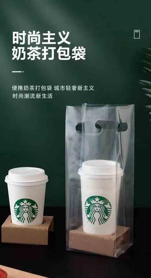 奶茶袋细节