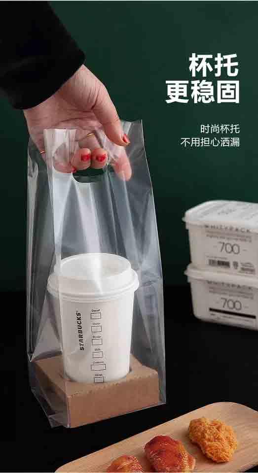 奶茶手提袋