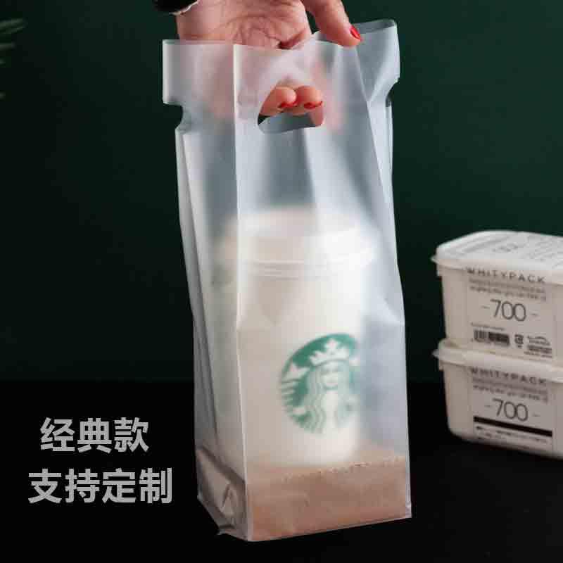 奶茶包装袋