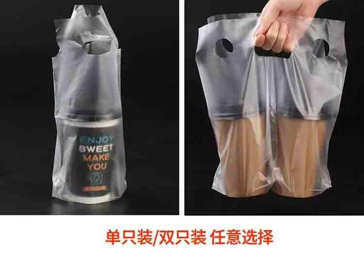 奶茶打包袋