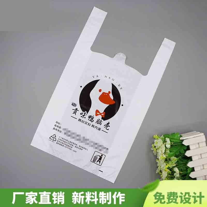 背心袋厂家带大家了解塑料袋的分类知识